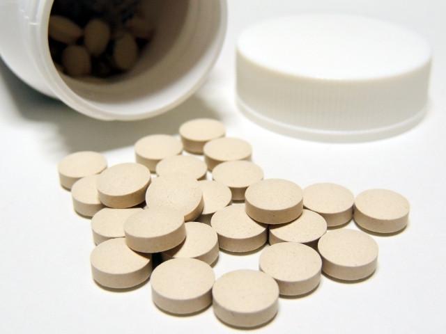 ビタミン剤の写真